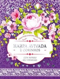 Harpa Avivada e Corinhos pequena Brochura M.01 Floral Lilas