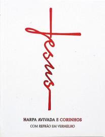 Harpa Avivada e Corinhos pequena Brochura M.08 jesus Branco