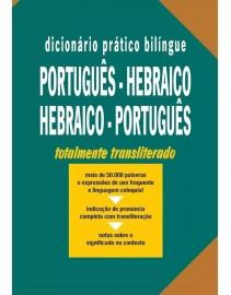 Dicionário Prático Bilíngue Português hebraico Hebraico