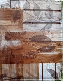 Pasta De Louvor N 03 Bambu
