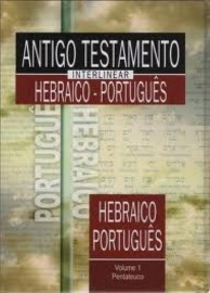 Antigo Testamento Interlinear Heb  Por Vol 01