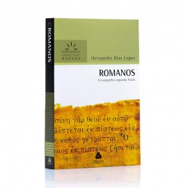 Romanos -  Hernandes Dias Lopes comentário expositivo