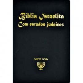 Bíblia israelita com estudos judaicos - luxo preta