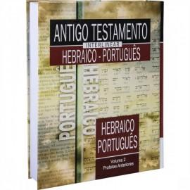 Antigo Testamento Interlinear Heb-Por Vol 02