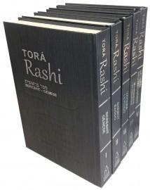 TORA RASHI  5 VOLUMES